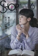 SHOP CHANNEL